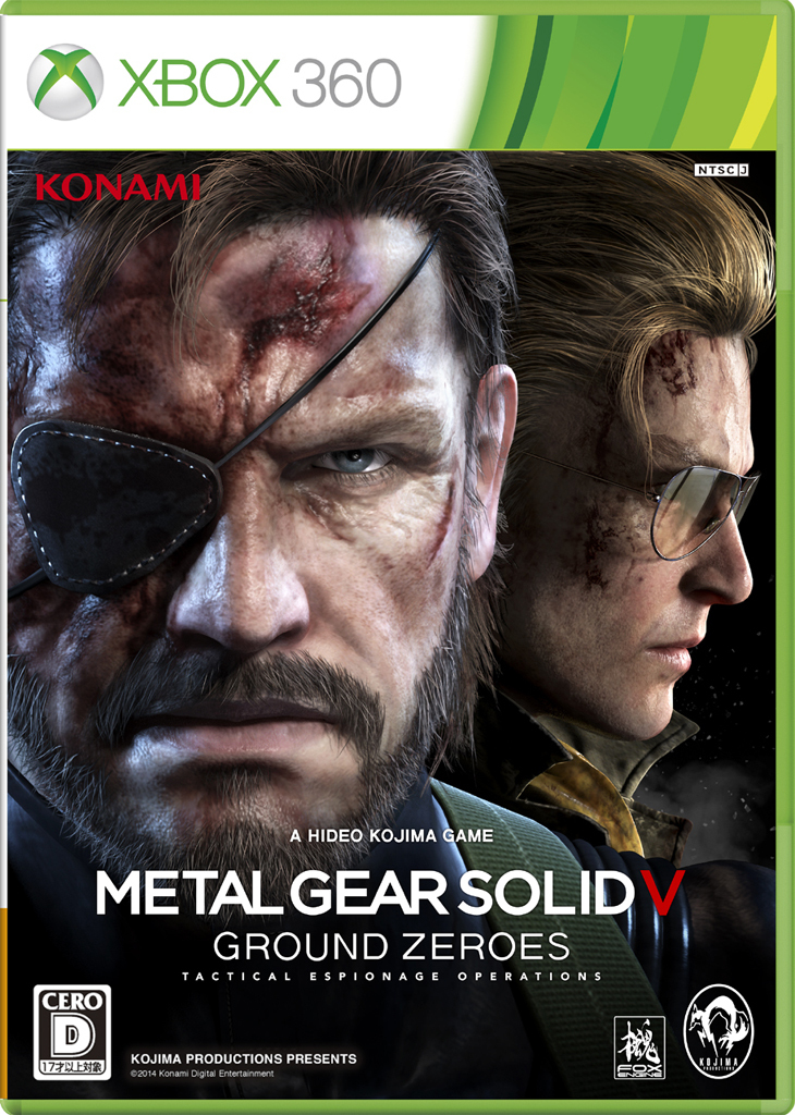 Boîte de Metal Gear Solid V : Ground Zeroes